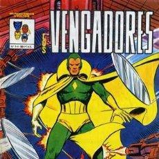 Cómics: LOS VENGADORES INTERLUDIO - VERTICE 1980 - COMPLETA 4 NUMEROS. Lote 136142630