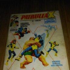 Comics: PATRULLA X Nº 17 1ª EDICIÓN. Lote 136210022