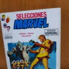 Cómics: TACO DE SELECCIONES MARVEL Nº 1 DE VERTICE MUY BUEN ESTADO VER FOTOS, . Lote 136269762