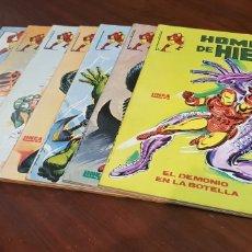 Cómics: MUY BUEN ESTADO SUELTOS PREGUNTAR HOMBRE DE HIERRO COMPLETA SURCO LINEA 83. Lote 136659225