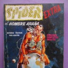 Cómics: SPIDER Nº 15 VERTICE TACO ¡¡¡¡¡¡ BUEN ESTADO!!!!!!. Lote 136889034