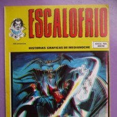 Cómics: ESCALOFRIO 55 VERTICE VOLUMEN 1 ¡¡¡¡EXCELENTE ESTADO!!!!!! LEER DESCRIPCION. Lote 136917686