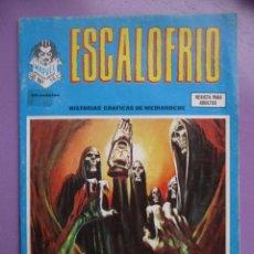 Cómics: ESCALOFRIO 58 VERTICE VOLUMEN 1 ¡¡¡¡ BUEN ESTADO!!!!!! . Lote 136927226