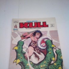 Cómics: SUPER HEROES - VOLUMEN 2 - VERTICE - NUMERO 25 - MUY BUEN ESTADO - CJ 95 -GORBAUD. Lote 137176626