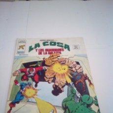 Cómics: SUPER HEROES - VOLUMEN 2 - VERTICE - NUMERO 42 - CJ 95 -GORBAUD. Lote 137176806