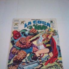 Cómics: SUPER HEROES - VOLUMEN 2 - VERTICE - NUMERO 43 - MUY BUEN ESTADO - CJ 95 -GORBAUD. Lote 137176866