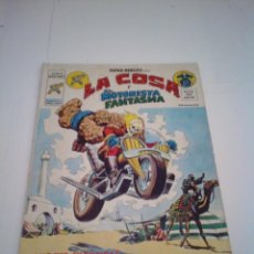 Cómics: SUPER HEROES - VOLUMEN 2 - VERTICE - NUMERO 44 - CJ 95 -GORBAUD. Lote 137176926