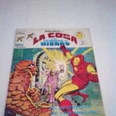 Cómics: SUPER HEROES - VOLUMEN 2 - VERTICE - NUMERO 47 - CJ 95 -GORBAUD. Lote 137176954