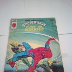 Cómics: SUPER HEROES - VOLUMEN 2 - VERTICE - NUMERO 90 - CJ 95 -GORBAUD. Lote 137177346