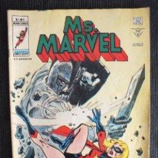 Cómics: MS. MARVEL VOL.1 NUMERO 6 VERTICE.. Lote 137267310
