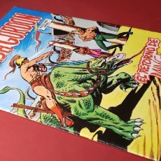 Cómics: DE KIOSCO FLASH GORDON 37 VERTICE VOL I. Lote 137408042