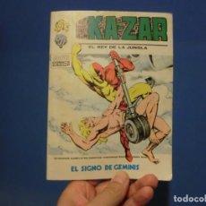Cómics: KA-ZAR, EL REY DE LA JUNGLA,( EL SIGNO DE GEMINIS )NUMERO 6,VOLUMEN 1973, BUEN ESTADO. Lote 137464950