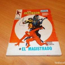 Cómics: DAN DEFENSOR V.1 Nº 29 MUY BUEN ESTADO. Lote 137649386
