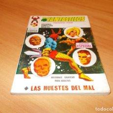 Cómics: LOS 4 FANTASTICOS V.1 Nº 15 MUY BUEN ESTADO. Lote 137654378