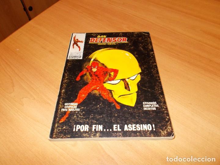 DAN DEFENSOR V.1 Nº 36 (Tebeos y Comics - Vértice - Dan Defensor)