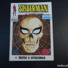 Cómics: SPIDERMAN Nº 23 MATAR A SPIDERMAN VERTICE 1972 VOLUMEN 1 EDICION 30 PTAS.. Lote 137915950