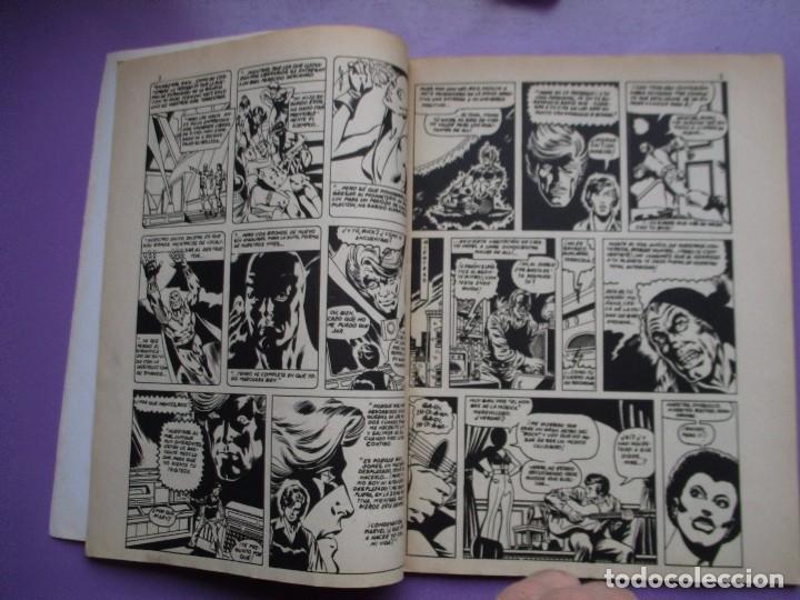 Cómics: CAPITAN MARVEL COMPLETA VERTICE VOLUMEN 2 ¡¡¡ MUY BUEN ESTADO!!!! ENVÍO GRATIS - Foto 12 - 138625938