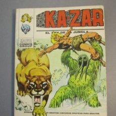 Cómics: KA-ZAR (1973, VERTICE) 4 · I-1974 · LA MARCA DEL HOMBRE COSA. Lote 138789786