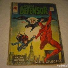 Cómics: DAN DEFENSOR , EXTRA DE NAVIDAD , VERTICE. Lote 138903906