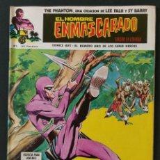 Cómics: EL HOMBRE ENMASCARADO VÉRTICE Nº 15. Lote 139029594