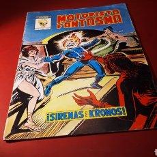 Cómics: MUNDI COMICS MOTORISTA FANTASMA 3 VERTICE. Lote 139145894