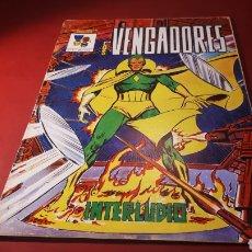 Cómics - MUNDI COMICS LOS VENGADORES 1 VERTICE - 139146290