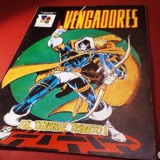 Fumetti: CASI EXCELENTE ESTADO MUNDI COMICS LOS VENGADORES 2 VERTICE. Lote 139149632