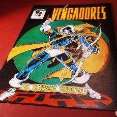 Fumetti: EXCELENTE ESTADO MUNDI COMICS LOS VENGADORES 2 VERTICE. Lote 139151297