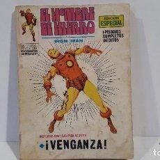 Cómics: SELECCIONES VERTICE DE AVENTURAS-HOMBRE DE HIERRO -Nº 16. Lote 139153382