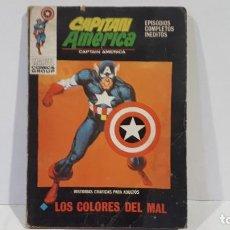 Cómics: SELECCIONES VERTICE DE AVENTURAS-CAPITAN AMERICA -Nº 25. Lote 139155690