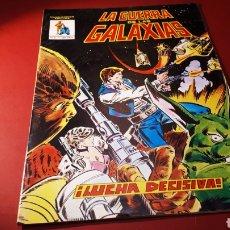 Cómics: MUY BUEN ESTADO MUNDI COMICS LA GUERRA DE LAS GALAXIAS 5 VERTICE. Lote 139164273
