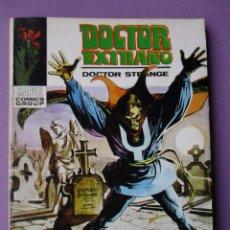 Cómics: DOCTOR EXTRAÑO Nº 11 VERTICE VOLUMEN 1, ¡¡¡MUY BUEN ESTADO!!!!!! . Lote 139219678