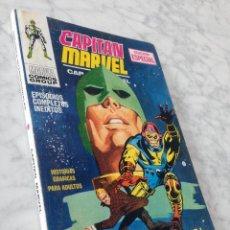 Cómics: CAPITAN MARVEL (CAPTAIN MARVEL) - Nº 3 - ¡MUERE, CIUDAD, MUERE! - ED. VERTICE - 1969. Lote 139722614