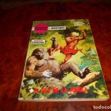 Cómics: SELECCIONES DE VERTICE DE AVENTURAS Nº 25 EL REY DE LA JUNGLA. AÑO 1969 CASI PERFECTO. Lote 139841906