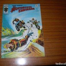 Cómics: SUPER HEROES V.2 Nº 86 EDITA VERTICE . Lote 139929782