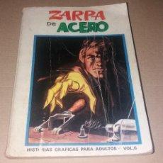 Fumetti: COMIC/TEBEO. ZARPA DE ACERO. EDICIÓN ESPECIAL (TOMO, TACO). VOL 6, EDITORIAL VÉRTICE, 1973. Lote 140035438