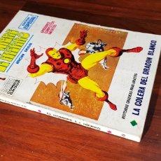 Cómics: HOMBRE DE HIERRO 18 VERTICE. Lote 140058860