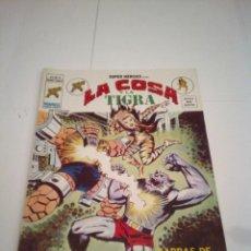 Cómics: SUPER HEROES - VOLUMEN 2 - VERTICE - NUMERO 59 - VERTICE - BUEN ESTADO - CJ 95. Lote 140561238