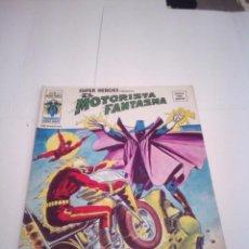 Cómics: SUPER HEROES - VOLUMEN 2 - VERTICE - NUMERO 58 - VERTICE - BUEN ESTADO - CJ 95. Lote 140561370
