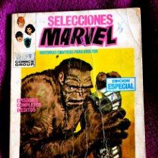 Cómics: SELECCIONES MARVEL. Nº 12 ¡CUIDADO CON BRUTTU!. Lote 36628114