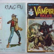 Cómics: TEBEOS Y COMICS: ESCALOFRIO N°10 VAMPIRE TALES. MARVEL 3 (ABLN). Lote 141151214