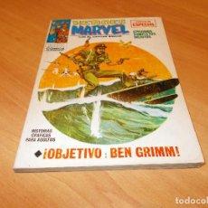 Cómics: HEROES MARVEL V.1 Nº 9 MUY BUEN ESTADO. Lote 141677754