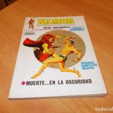 Cómics: NAMOR V.1 Nº 9 CASI EXCELENTE. Lote 141680006