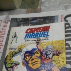 Cómics: CAPITAN MARVEL. 9. VERTICE. Lote 142301677