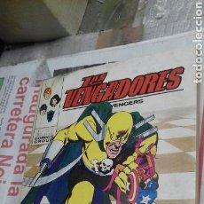 Cómics: LOS VENGADORES. VERTICE. 50. Lote 142305786