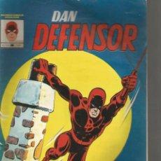Cómics: 4 MUNDICOMICS DAN DEFENSOR Nº 1 - 5 - 6 - 7 - EDICIONES VERTICE. Lote 142720718