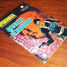 Cómics: MUY BUEN ESTADO SPIDERMAN 1 VERTICE SPIDER GRAPA. Lote 142741316