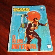 Cómics: BUEN ESTADO SPIDERMAN 8 VERTICE SPIDER GRAPA. Lote 142742608