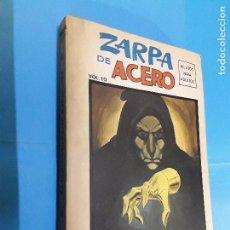 Cómics: ZARPA DE ACERO ESPECIAL VÉRTICE N 10. Lote 143125286