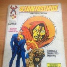 Cómics: COMIC LOS 4 FANTASTICOS VOL 1 TACO EDITORIAL VERTICE Nº 28. Lote 143181450